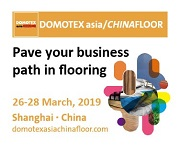 DOMOTEX CHINA FLOORS